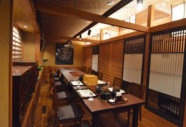 อาหารกระทรวง Satoyama