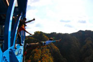 번지 점프