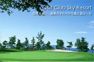 高尔夫俱乐部天度假区