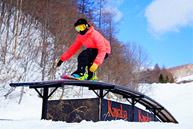 河地方滑雪场