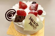 축하에 데코레이션 케이크
