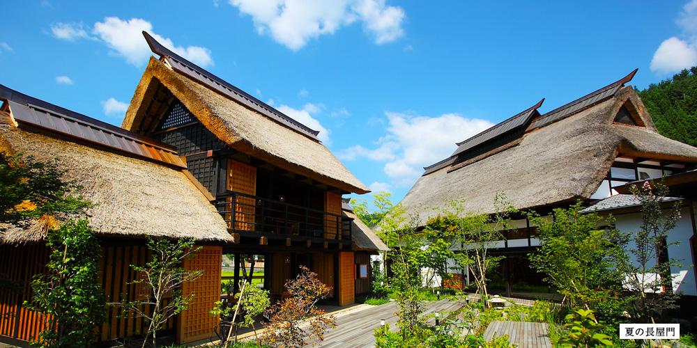 雪景和柿子