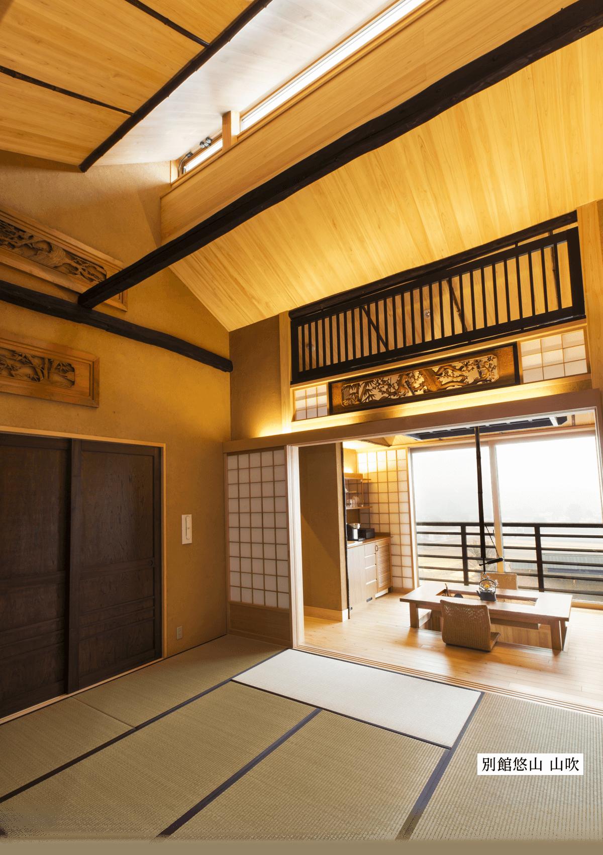 betsukan*san - Yamabuki